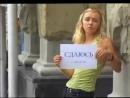 КВН Летнй кубок 2005 - Утомленные солнцем - Клип