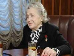 День памяти.Надежда Троян Советская разведчица, кандидат медицинских наук, Герой Советского Союза