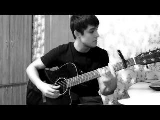 Эльбрус Джанмирзоев - Пальчиками по коже Хабиб Шарипов кавер