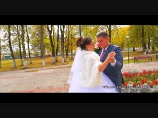 Свадьба Людиново Александр и Анастасия КЛИП