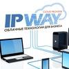 Облачные технологии и программное обеспечение.