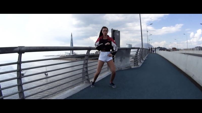 Twerk freestyle by Kate Knaub| Travis Scott - Beibs in the trap