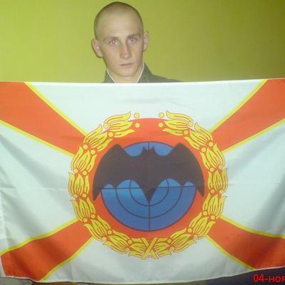 Николай Евдокимов, 3 января 1982, Киев, id187848874