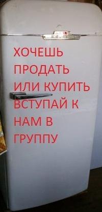 холодильник зил москва 1951 1957 вконтакте