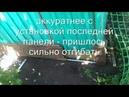 Монтаж сайдинга своими руками дачный домик