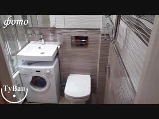 Образцовый ремонт ванной комнаты