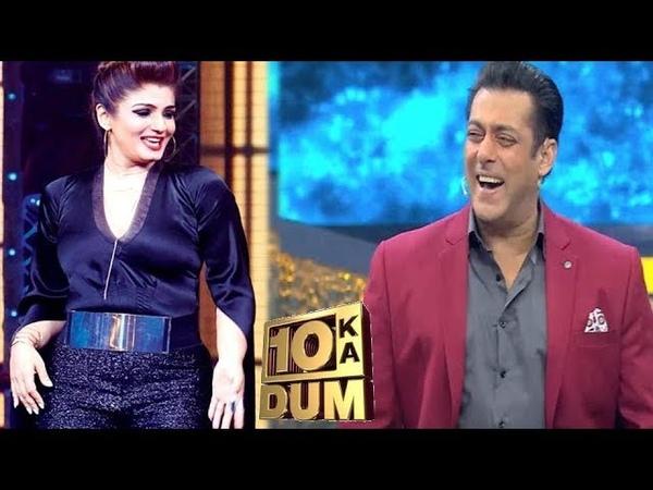 Dus Ka Dum Raveena Tandon And Salman Khan Together After 18 Year