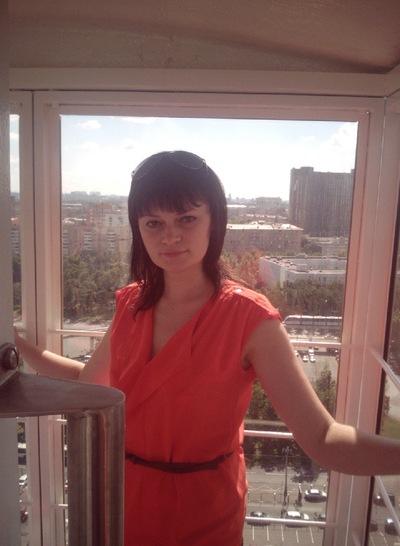 Юлия Симонова, 6 февраля , Москва, id124208646