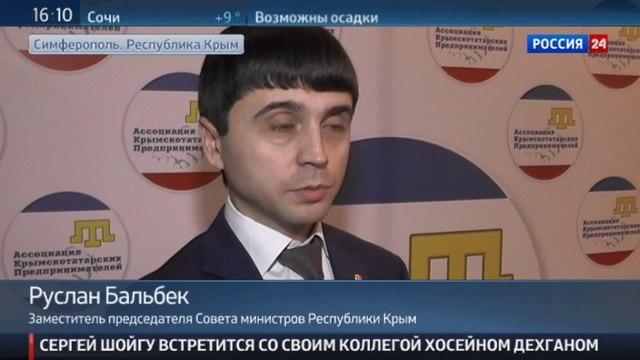 Новости на «Россия 24» • В Крыму создали Ассоциацию крымско-татарских предпринимателей