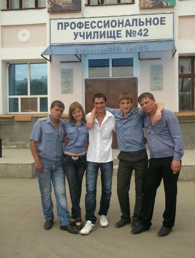Дмитрий Сафонов, Челябинск, id110394130