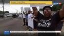 Новости на Россия 24 • После стрельбы в Далласе американские артисты призвали прекратить насилие