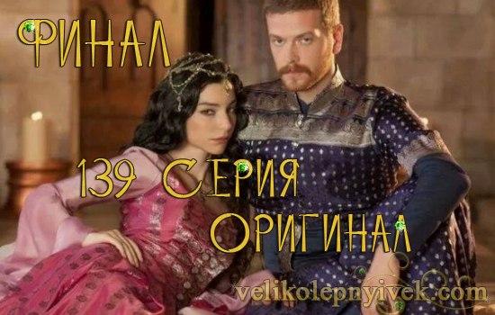 С русскими субтитрами и в русской
