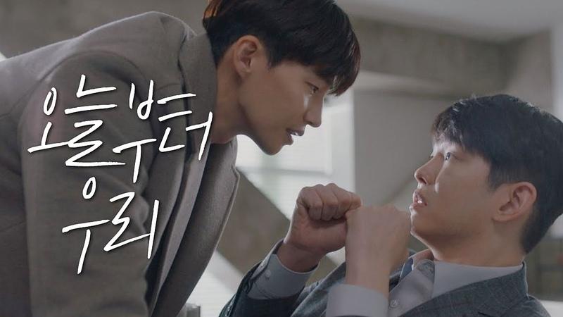 """치료 결심한 윤균상(Yun Kyun Sang)에 송재림(Song Jae-lim) """"내가 시키는 건 뭐든^ㅡ^"""" 일단 뜨44161"""
