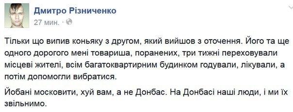 Российским боевикам на Донбассе деньги присылают из Ростова, - НБУ - Цензор.НЕТ 7654