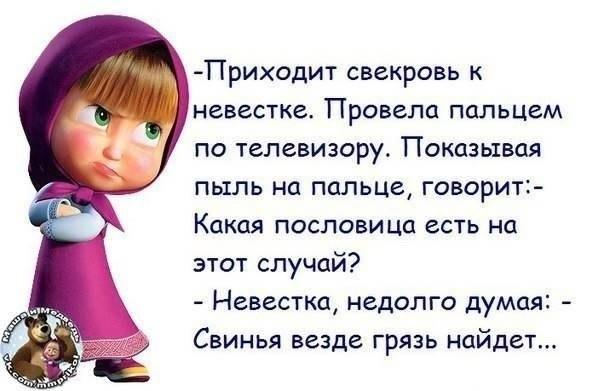 http://cs417020.vk.me/v417020639/7fd/S4KWfVyYOuM.jpg