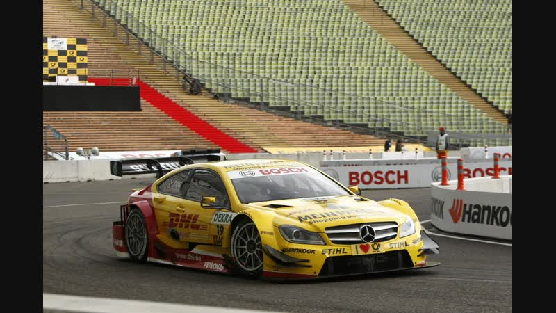 Nürburgring Mercedes-AMG C-Coupé DTM