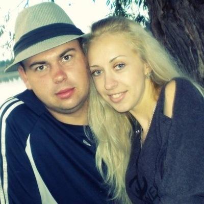 Юлия Авраменко, 5 июля , id27000220