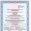 Официальный сайт Учебного Центра Знания и Навыки г.Бирск