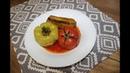 Азербайджанская долма с баклажанами, перцем, помидорами фаршированная мясом / Pomidor Bibər Badımcan Dolması Resepti