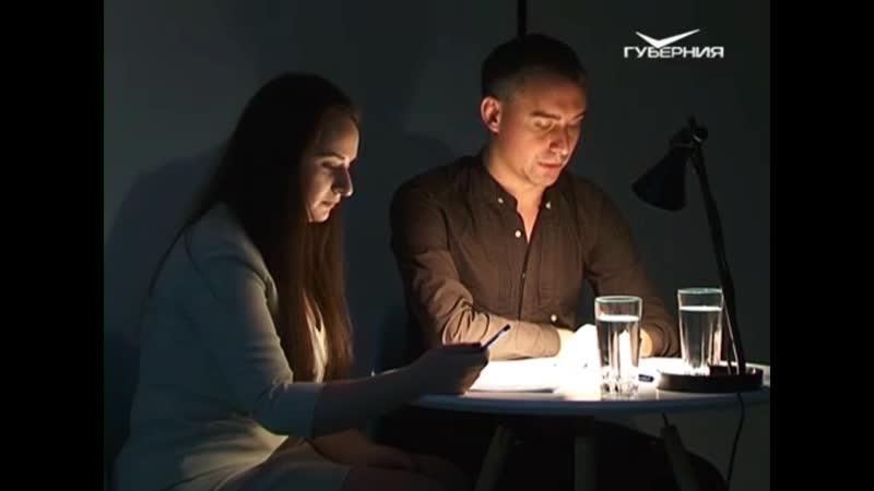 Отрывок телепередачи Утро губернии от 12.11.18