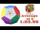 Megaminx average 1:23.99; single 1:14.96 (official solves)