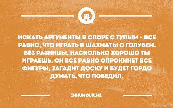 https://pp.vk.me/c543101/v543101426/13fbd/AFw6lkPe7P8.jpg
