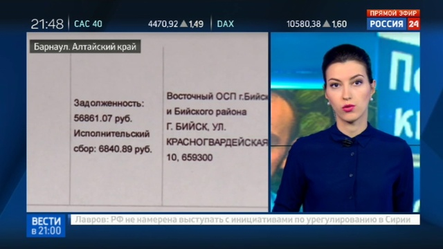 Новости на Россия 24 • Коллекторы превратили жизнь человека в ад из-за путаницы с фамилией