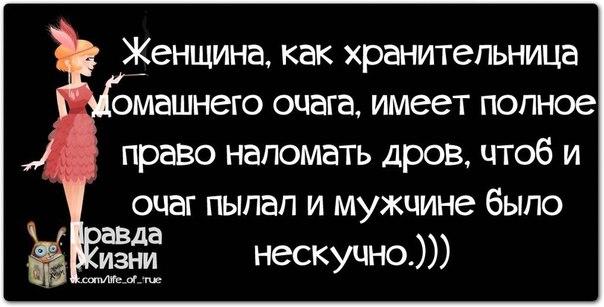 http://cs617518.vk.me/v617518123/3c82/dzIXdnb9SrY.jpg