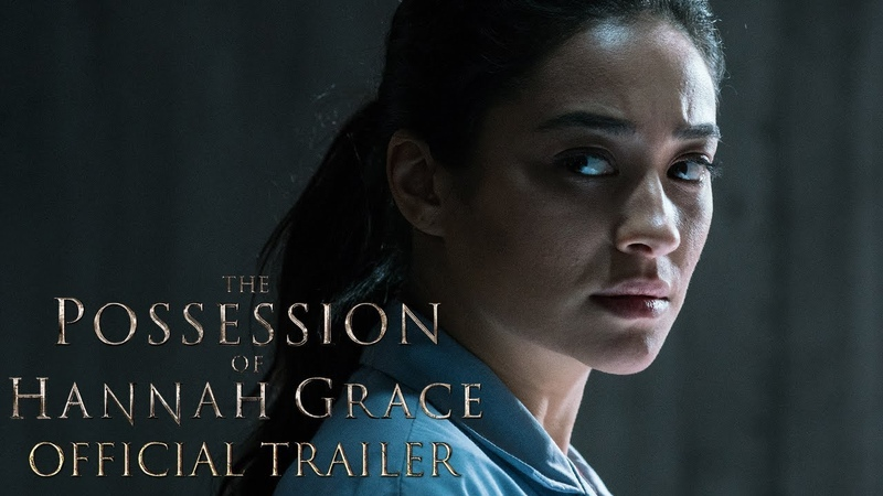 THE POSSESSION OF HANNAH GRACE Official Trailer HD