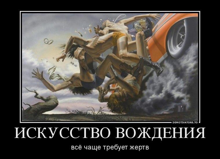 Горнице однажды в россии юмор готовы всеми силами
