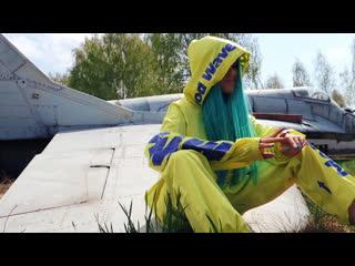 Nara - привыкаю (video edit) new 2019