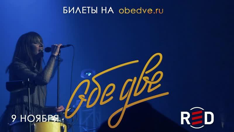 ObeDve_HD_MASTER_1
