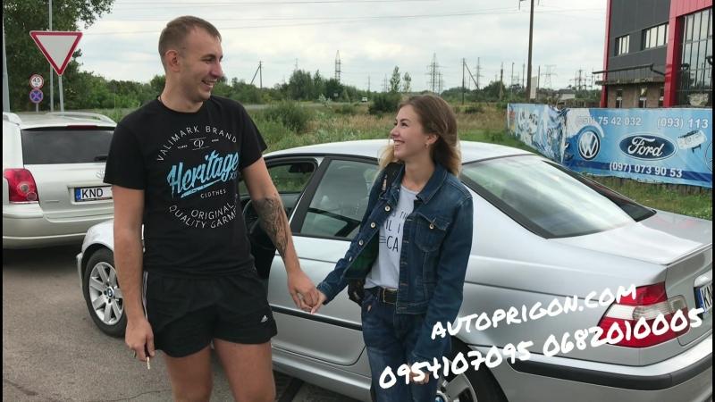 ПРИГНАЛИ BMW 320 ДЛЯ КЛІЄНТА | ВІДГУК МИКИТИ