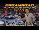Dreamroad Япония 8 Nissan в автоспорте История Nismo от экс главы Nismo 4K