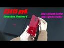 Смартфон, Elephone U, 5,99 дюйма, 8 ядер, 6 ГБ ОЗУ, 128 ГБ Память, 13 MP, 2018
