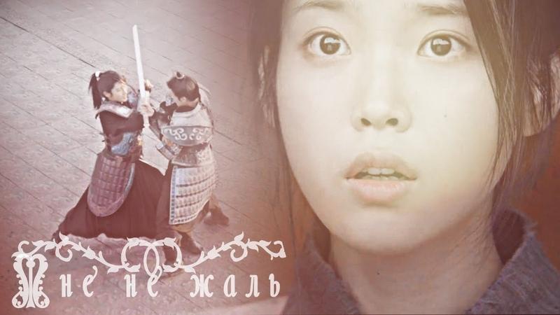 【 Алые сердца 】 Ван Ук Хэ Су Ван Со   Мне не жаль
