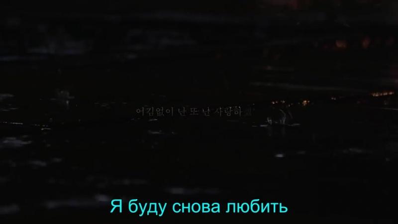 [MV]_YUJU(유주)_(GFRIEND(여자친구))Love_Rain_(Feat._SURAN(수란))_(Lyric_Video)