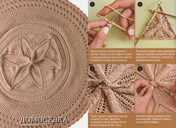 Вязаная накидка на круглый табурет
