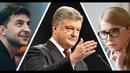 Запрещенное! Боров Порошенко и Шлюха Тимошенко- две Мрази и сволочи