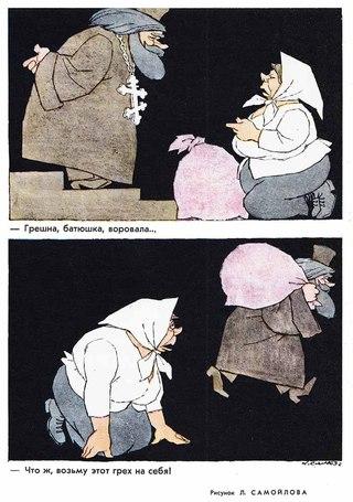 """""""Православное вымогательство"""": священники требуют за вход в пещеры Лавры """"пожертвования"""" с прихожан - Цензор.НЕТ 3886"""