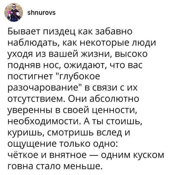 Фото №456452220 со страницы Олюси Самчук