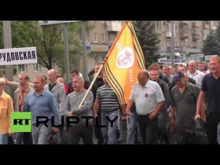 Ukraine: Donetsk miners rally against military operations