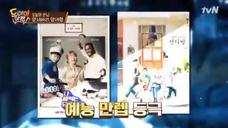 [09.06.2018] 'Run It' used as BGM for the episode of tvN