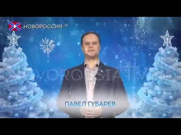 В номинации Самое наркоманское видео года побеждает Павел Губарев
