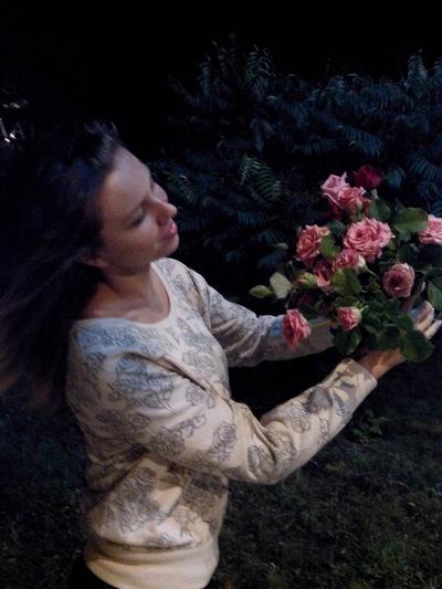 Юлия Энергооджайзер, 12 июля , Донецк, id20172012