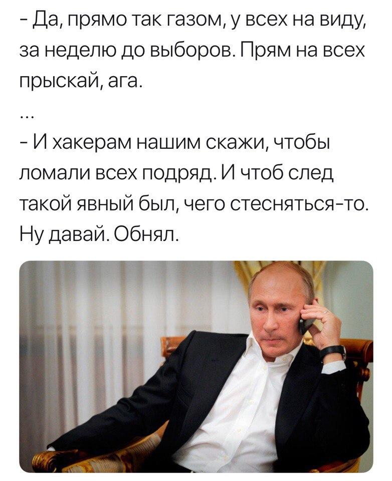 Это была не Россия! Dsz6zKi9ptI