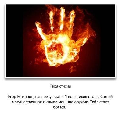 Егор Макаров, 29 октября 1998, Вытегра, id51419611