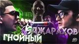 ГНОЙНЫЙ VS ДЖАРАХОВ Johnyboy ЛСП х ЕГОР КРИД х FEDUK VERSUS #RapNews 354