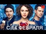 Официальный трейлер фильма «Лёд»
