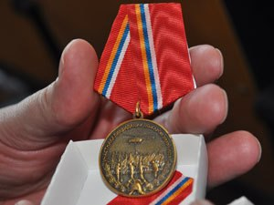 Медаль за ликвидацию пожаров 2010 парки 25 центов 2017 года
